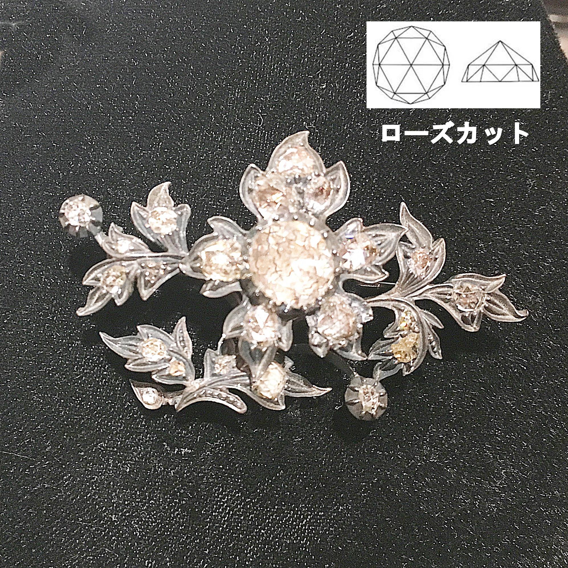 http://antique-museum.com/ajmblog/20171030-1-1.JPG