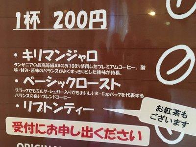 20171024.jpg