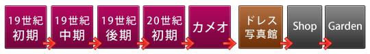 guide_img2.jpg