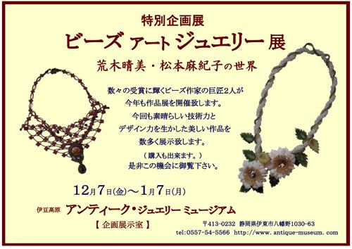 event201212.jpg